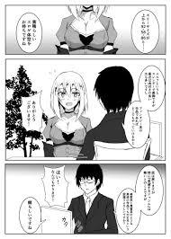 イッシー13 At 三日目東h55a At Evasiki さんの漫画 294作目 ツイコミ