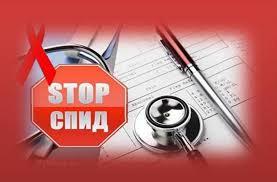 Профилактика инфекционных заболеваний Профилактика ВИЧ СПИД