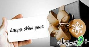 happy new year 2020 in advance es