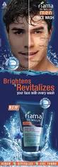 Mangal Deep Darbar - FDW-Men-face-wash-print-layout-copy