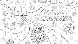 Christmas Coloring Paper Free Printable Holiday Coloring Pages Happy Holidays Coloring Page