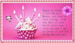 Happy Birthday Cousin Quotes Classy Happy Birthday Cousin Quotes Professional Cousin Sister Birthday