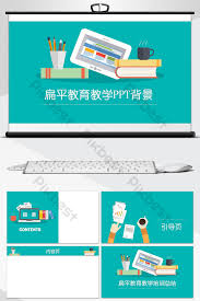 Teaching Powerpoint Backgrounds Flat Education Teaching Ppt Background Powerpoint Template