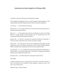 Visa Application Cover Letter 021 Business Letter Covering Format Visa Application New