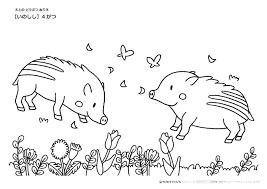 ぬりえ干支いのしし猪の季節ぬりえ幼児教材知育プリント