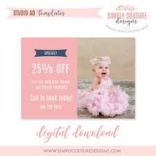 Studio Promotional Ad Photoshop Template Digital Download Simply Couture Designs