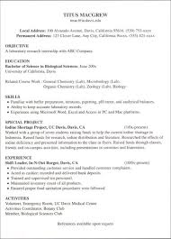 Examples Of Resumes For Internships Enchanting Internship Resume Example Musiccityspiritsandcocktail