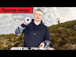 DIY : <b>Ветрозащита для Микрофона</b> - YouTube