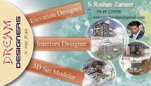 Dream Designers Dream Designers In Kukatpally Hyderabad 500072 Sulekha