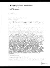 Greg Carroll Gc Letter