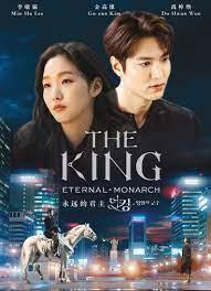 เรื่องย่อซีรีส์ by i-Jira: The King: Eternal Monarch - จอมราชันบัลลังก์อมตะ