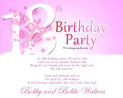 Party Invitation Format Birthday Party Invitation Wording Party