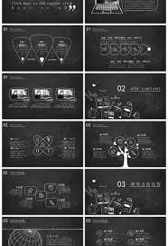 Blackboard Background Powerpoint Awesome Blackboard Background Ppt Graduation Defense For Unlimited