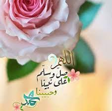 لا أله إلا الله وحده لا شريك له له الملك وله الحمد وهو على كل شيء قدير -  Posts