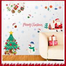 Christmas Tree Decals  Christmas Lights DecorationChristmas Tree Decals