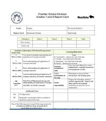 Sample School Report