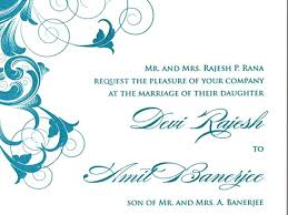 Free Online E Invitation Maker Wedding Invitation Online Christening