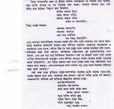 smaraka grantha  in 1994 rabindranath went to ranaghat as a guest of nabinchandra sen and wrote a story titled megh o roudra in chaitanya library he an