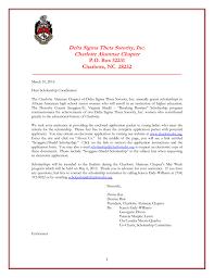 Delta Sigma Theta Interest Letter Samples Gallery - Letter Writing ...
