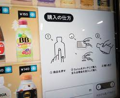 How To Program A Vending Machine Awesome Adventures In Japanese UI Design Acure Drinks Vending Machine