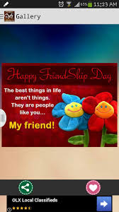 Happy Friendship Day Quotes For Android Apk Download