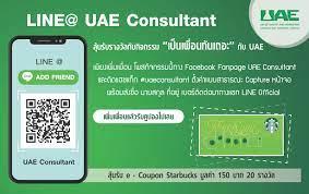 UAE Consultant - Beiträge
