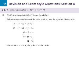 the circle solutions revision section