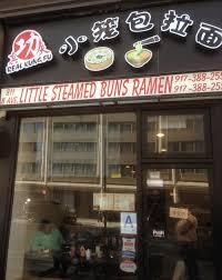 EATAKU — Kung Fu Little Steamed Buns Ramen, NYC