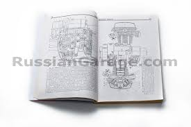 repair manual ural dnepr manuals literature com