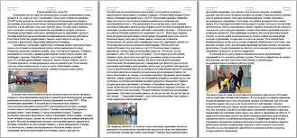 Рефлексивный отчет по одному уроку из серии последовательных  Рефлексивный отчет по одному уроку из серии последовательных по физкультуре по разделу Акробатика