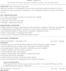 Bartending Resume Examples Unique Bartenders Resume Example Resume Ideas Pro