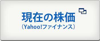 神戸 製鋼 所 株価