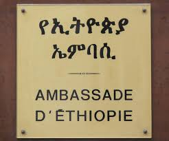 Image result for ethiopian embassy
