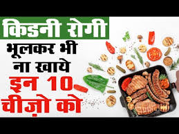 Chart Of Different Food Items 10 Food Items To Be Avoided By Kidney Patients Diet Chart