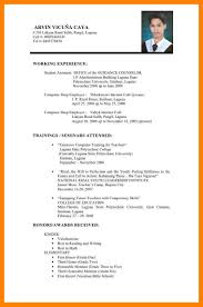 Applicant Resume Sample Filipino Simple 9 Cool Green Jobs