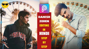 Download danish zehen hd wallpapers for android to all new images and photos of danish zehen. Danish Zehen Photo Editing Tutorial Danish Zehen Editing Background Download