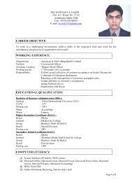 Cool Job Resume Sample Doc Photos Entry Level Resume Templates