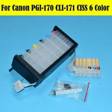 Chip Reset for Canon Promotion-Shop for Promotional Chip Reset ...