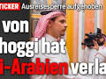 Video for arabische sender champions league