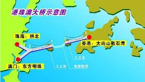 Image result for 港珠澳大桥