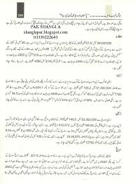 solar system essay essay on the solar system essay on the solar voice of yousafzai pyara solar system nizami shamsi