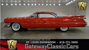 1959 Cadillac Coupe deVille - Gateway Classic Cars St. Louis ...