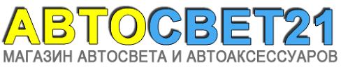 <b>Комплекты</b> для подключения ПТФ / Монтажный набор для ...