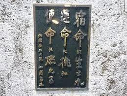 「2000年 - 小渕恵三内閣総理大臣倒れる」の画像検索結果