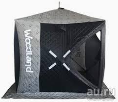 <b>Палатка зимняя куб Woodland</b> Ultra 200 х 200 см (утепленная ...