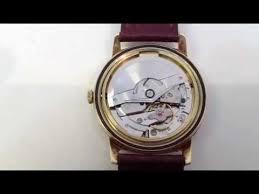 vintage movado 14kt solid gold kingmatic s 17 jewel automatic mens vintage movado 14kt solid gold kingmatic s 17 jewel automatic mens watch for on