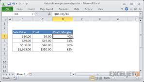 rate comparison format in excel excel formula get profit margin percentage exceljet