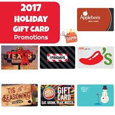 restaurant list 2017 holiday gift card deals