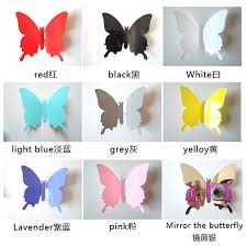 Butterfly Home Decor Accessories 100PcsLot Vinyl Magnetic 100D Butterfly FArt Design Decal Wall 17