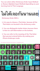 Thai Letter - Doki.okimarket.co